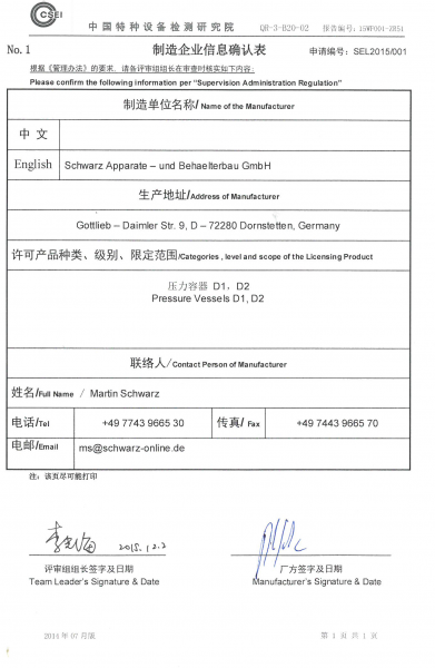 Passt: unsere Qualitätsstandards -Zertifiziert